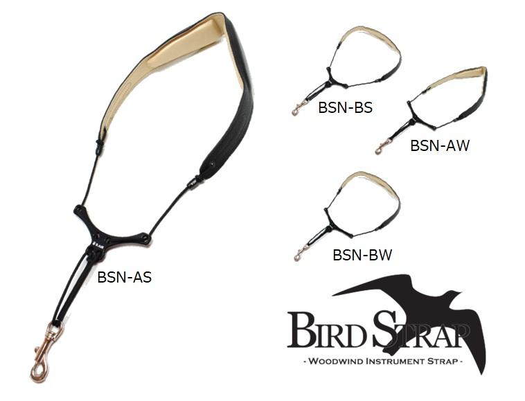 B.AIR/BIRD STRAP(バードストラップ)V型プレート:スタンダード・スマート/BSN-AS or BSN-BS