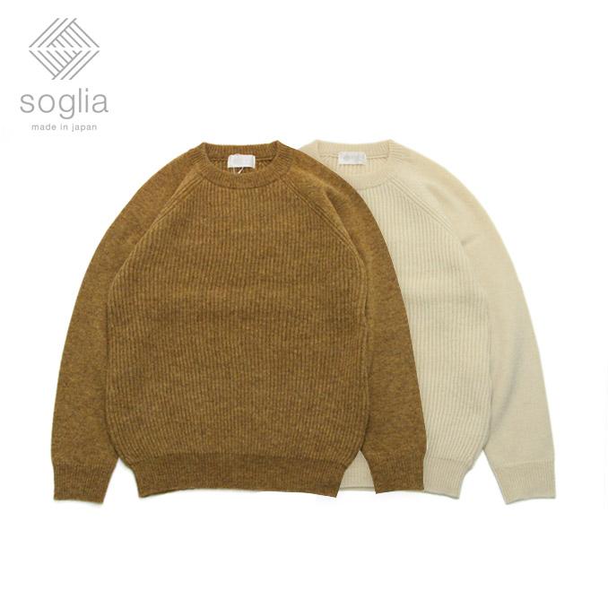 ソリア ラーウィックセーター Soglia Lerwick Sweater 2color