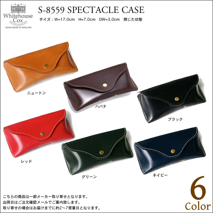 Whitehouse Cox(백악관 콕스) S8559 SPECTACLE CASE