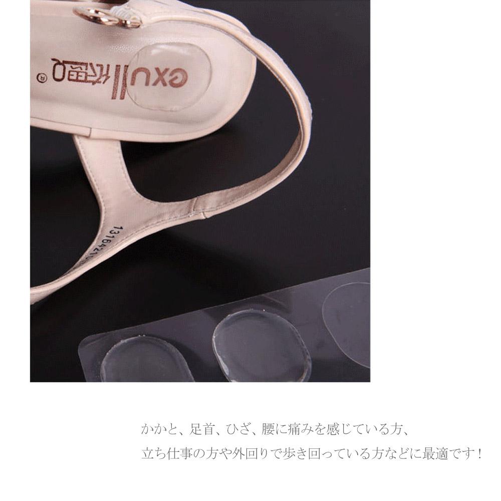 mitas 靴擦れ防止 ジェルパッド 6個入り 靴 サイズ調整 かかと クッション ヒール パンプス インソール 滑り止め 脱げ防止