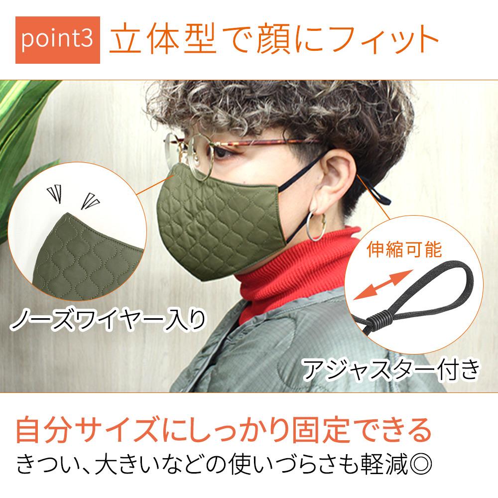 マスク キルティング 【楽天市場】洗えるマスク おしゃれ