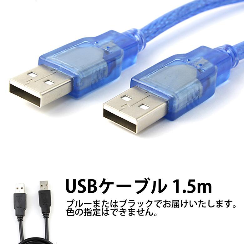USBケーブル 1.5m USB2.0 対応 スケルトン タイプ USBオス-USBオス 150cm USB充電ケーブル USB 充電ケーブル 充電 ケーブル かわいい おしゃれ RC-US01-15