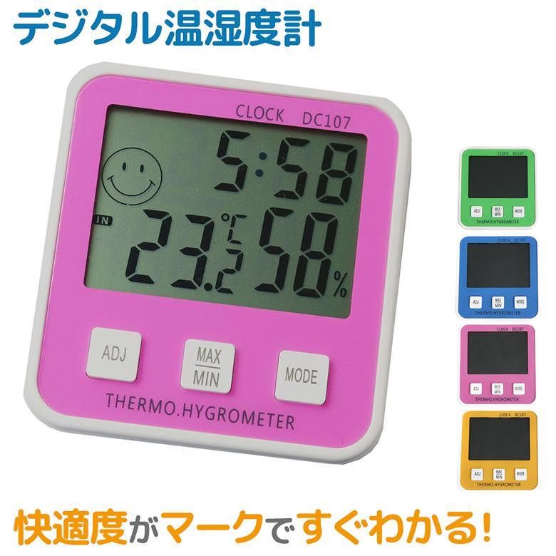 温湿度計 デジタル デジタル温湿度計 温度計 湿度計 時計 アラーム 卓上 スタンド 単4 おしゃれ 熱中症 インフル お肌のうるおいチェックに ER-THHY1