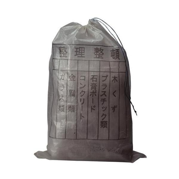 分別ガラ袋 200枚入 60cm×90cm クリアガラ袋 分別ごみ袋 ガラ土のう