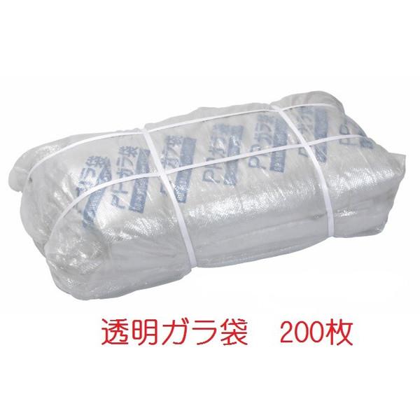 透明ガラ袋 400枚入 60cm×90cm クリアガラ袋 送料無料