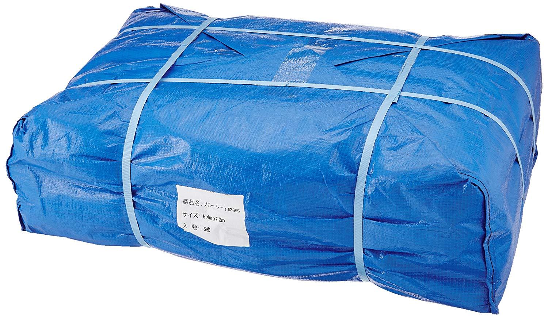 ブルーシート #3000タイプシート 5.4m×7.2m 5枚組 厚手ブルーシート 送料無料