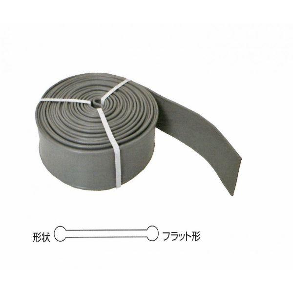 止水板 FF150-5 20m フラット型 塩化ビニール製 輸入品