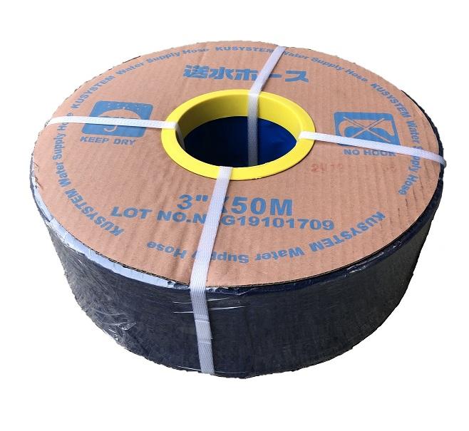 送水ホース 75mm×50M巻 3インチ 送料無料 水中ポンプ用ホース