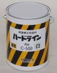 ハードラインC-500 黄 4KG 4缶/セット【代引不可・個人宅配送不可】