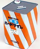 水性ハードラインW-100 黄 16KG【代引不可】