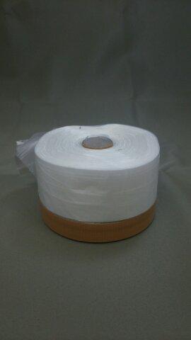 コロナマスカーミニタイプ(布テープ付)550mm 40巻