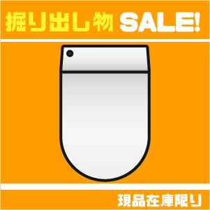 ★在庫限り!!|掘り出し物セール!|LIXIL|CW-KB23|LR8(ピンク)|