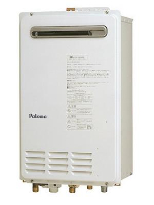 パロマ|高温水供給|20号|従来型給湯器|FH-202ZAW-S|壁掛・ベランダ設置・PS標準設置|マルチリモコンセット