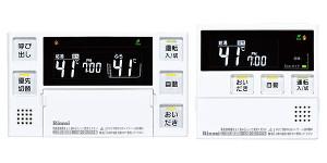 【リンナイ】【MBC-230V(T)】リモコンセット 