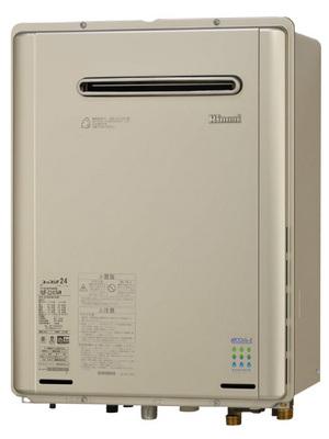 【リンナイ】【RUF-E2405AW(A)】【リモコンセット】追焚き給湯器 24号 エコジョーズ 壁掛・ベランダ設置・PS標準設置 フルオート セットリモコンMBC-320V(T)
