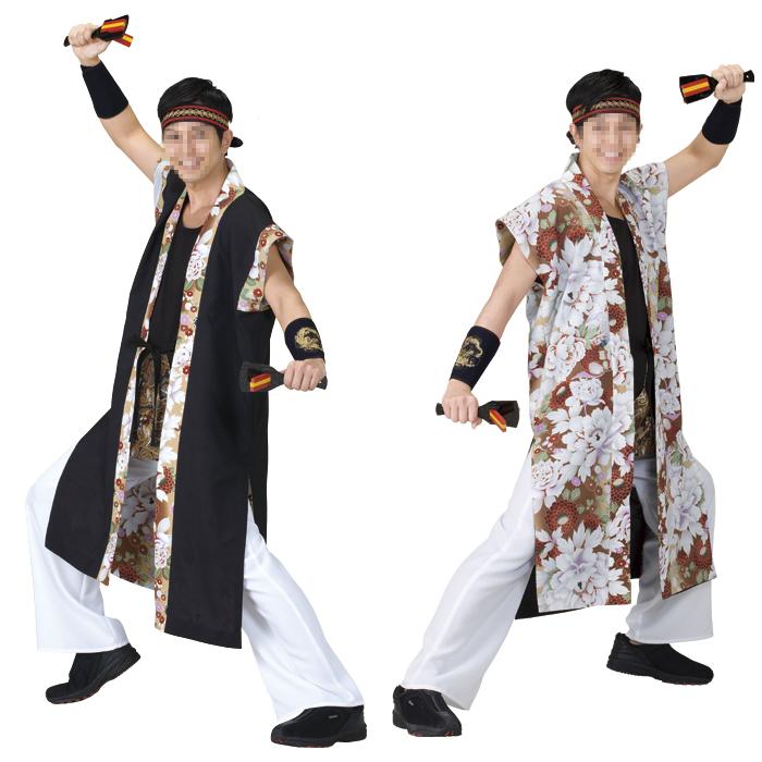 【開店記念セール!】 よさこい衣装よさこい衣装 よさこいコスチューム(メンズ レディース兼用), サガラムラ:a7a1c308 --- paulogalvao.com