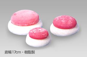お鏡餅 紅白 一升重(小)・樹脂製