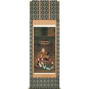 日蓮聖人説法図 長谷川等伯 掛軸(複製) 高級仕立て