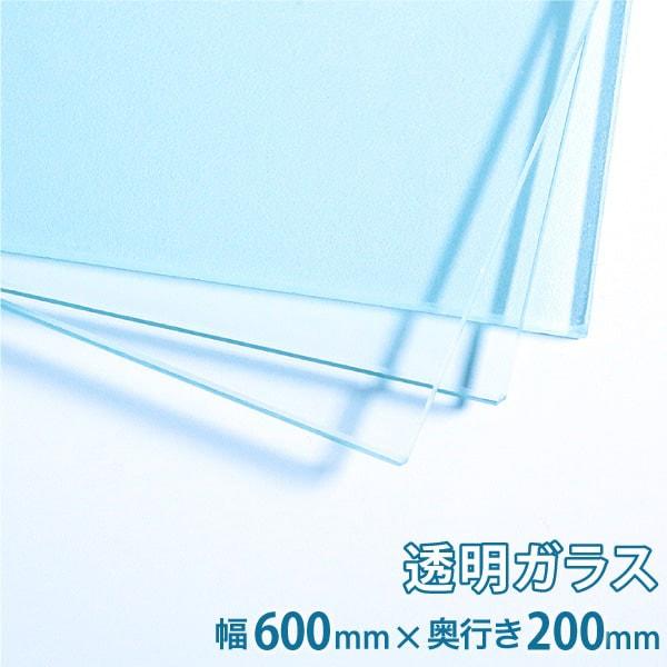 糸面取り加工 :550x1100mm (板厚5ミリ) (面取り幅1〜2ミリ) 硝子敷き (長方形 正方形) 国産の硝子 ガラスマット 板硝子