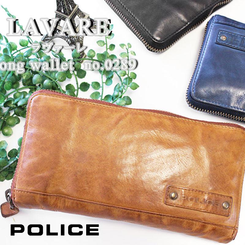 ポリス POLICE ラウンドファスナー長財布 財布 LAVARE ラヴァーレ 0289/PA-59603