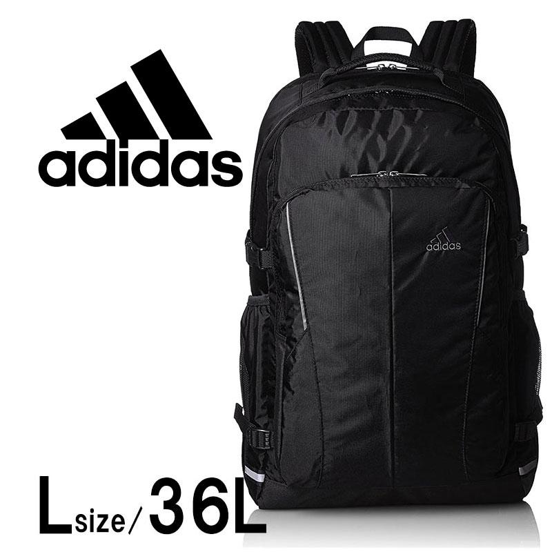【ノベルティプレゼント】アディダス adidas リュック リュックサック リュック Lサイズ 28944