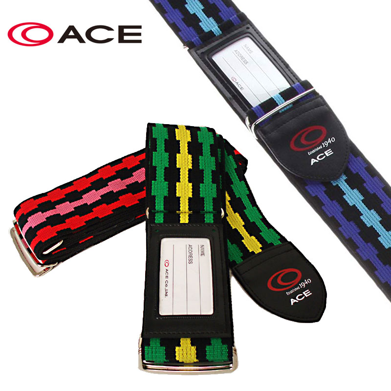エース ACE たびとも TABITOMO スーツケースベルト 32135