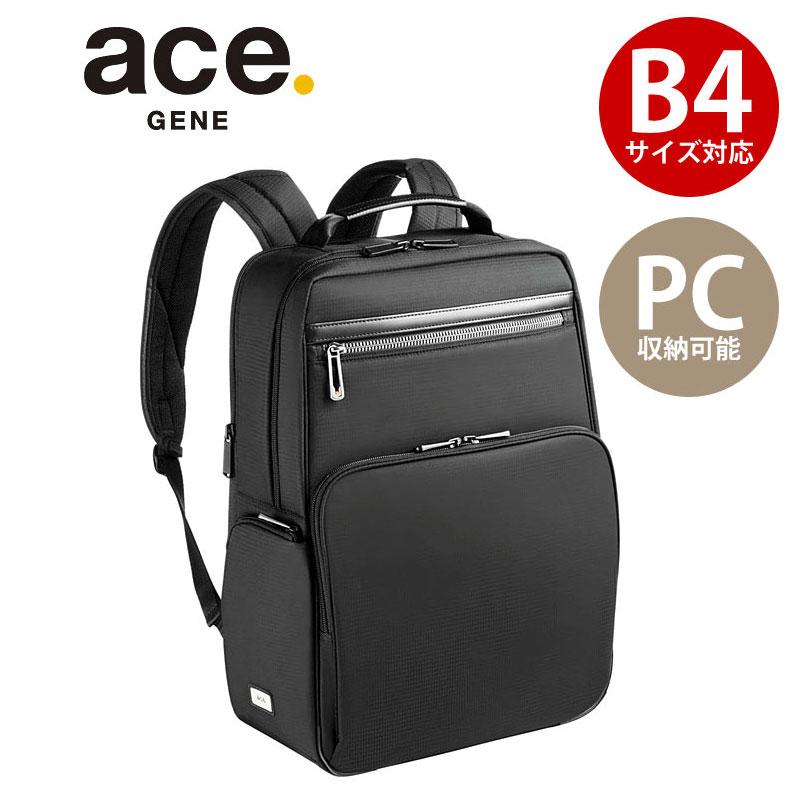 エースジーン ACEGENE ビジネスバッグ B4対応 PC収納 2ルーム フレックスライト フィット FLEX LITE Fit 54561