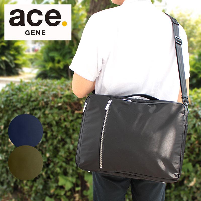 エースジーン ace.GENE 3WAY ビジネスバッグ B4対応 ガジェタブル GADGETABLE 55534