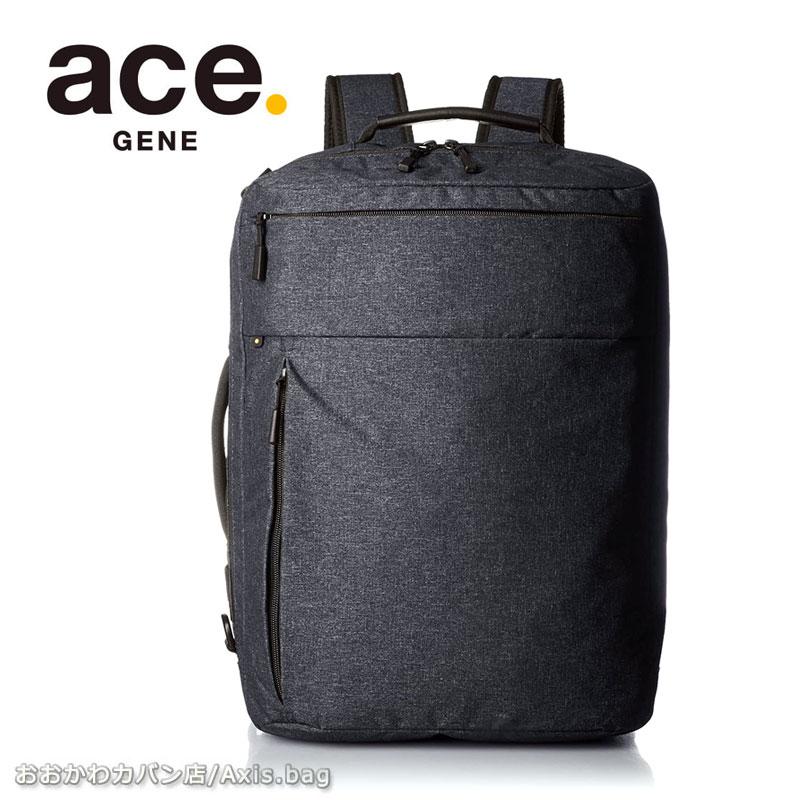 エースジーン ace.GENE 3WAYリュックサック リュック ビジネスリュックサック リュック 16L ホバーライト HOVERLITE A4対応 タブレット収納 59008
