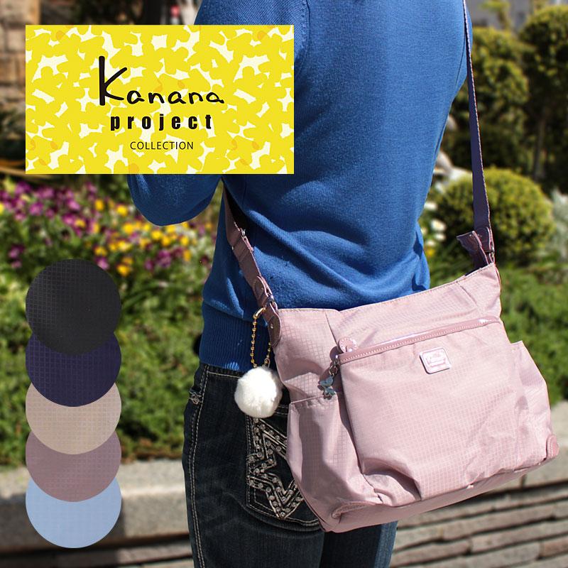 【スニーカーソックスプレゼント!】カナナプロジェクト コレクション Kanana project collection ポシェット ショルダーバッグ エールII 55333