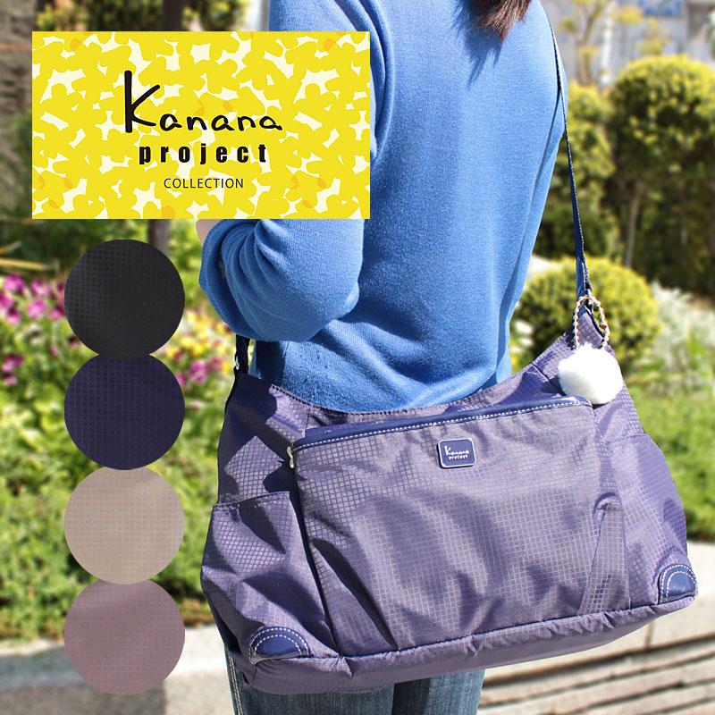 【スニーカーソックスプレゼント!】カナナプロジェクト コレクション Kanana project collection ポシェット ショルダーバッグ エールII 55335