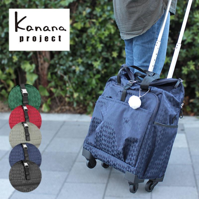【ミトンプレゼント】カナナプロジェクト Kanana project 4輪トローリーバッグ キャリーバッグ スーツケース 19L カナナモノグラム 59138 ラッピング不可