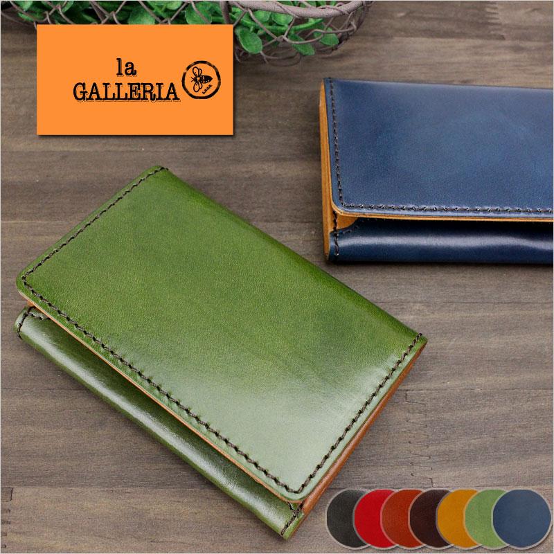 青木鞄 ラ・ガレリア la GALLERIA 名刺入れ カードケース Laccato ラッカート 2130