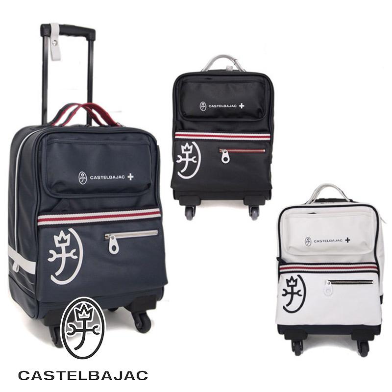 スーツケース カステルバジャック CASTELBAJAC 4輪トローリーバッグ キャリーバッグ スーツケース 小 パンセ 59312 ラッピング不可