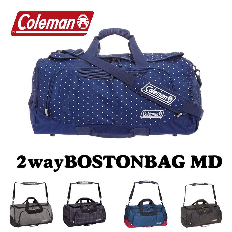 【在庫限り】大容量 コールマン Coleman 2WAYボストンバッグ 50L Mサイズ BOSTON BAG MD COLORS カラーズ