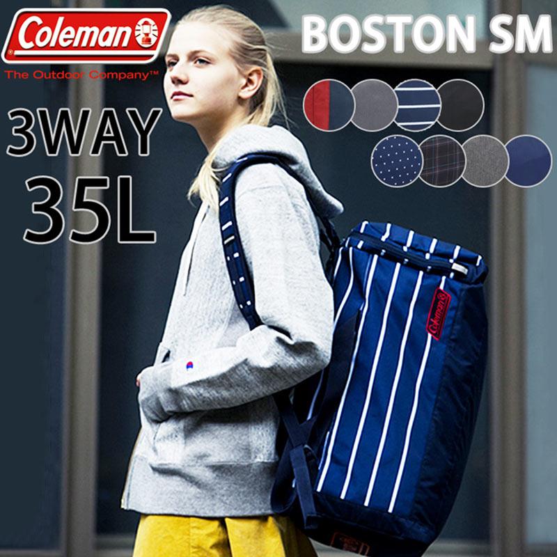 【在庫限り】修学旅行 コールマン Coleman 3WAYボストンバッグ リュックサック リュック ショルダーバッグ 35L 3WAYBOSTON SM COLORS カラーズ
