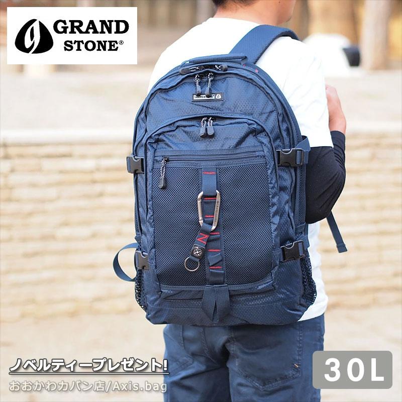 グランドストーン GRANDSTONE リュックサック リュック 30L B4対応 バランス 8781 30L