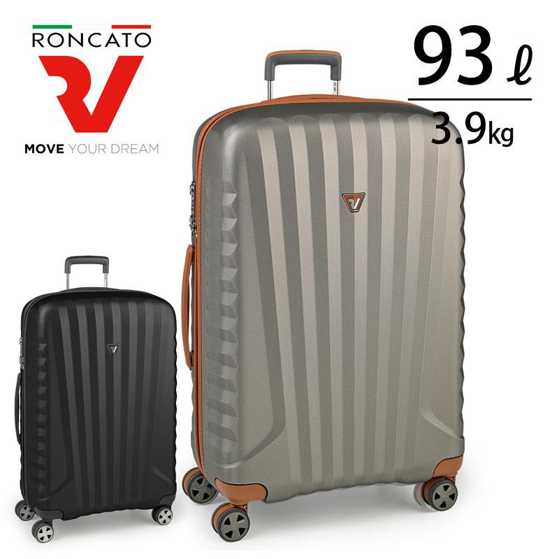 ロンカート RONCATO スーツケース 100L E-LITE イーライト 5221 ラッピング不可