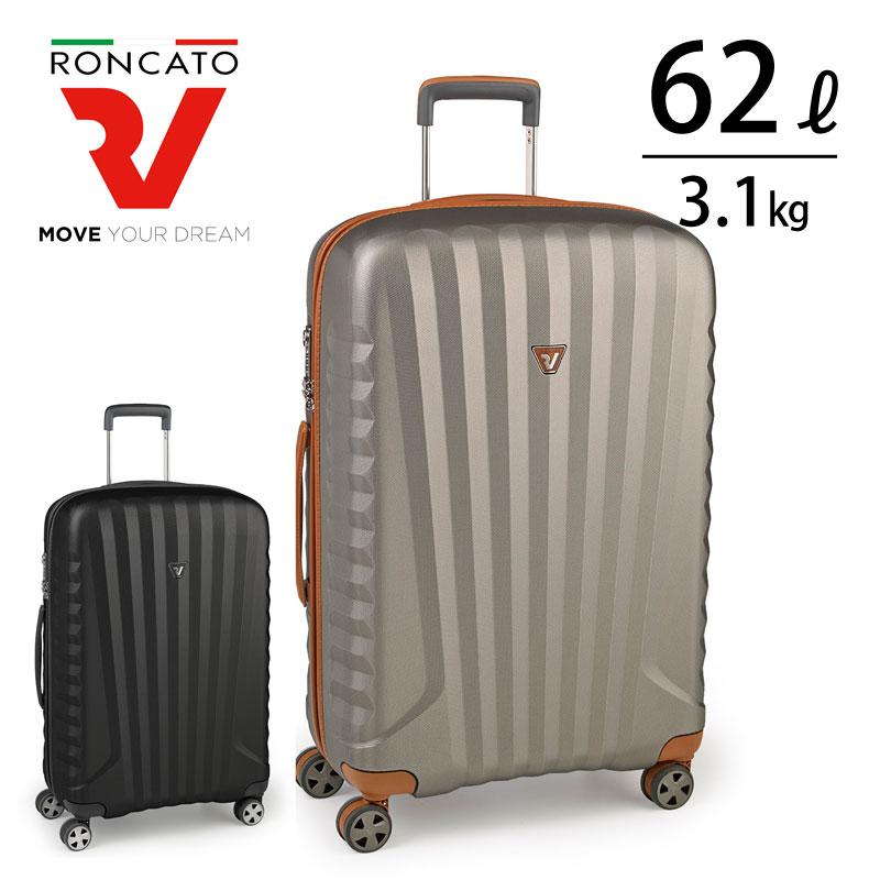 ロンカート RONCATO スーツケース 70L E-LITE イーライト 5222 ラッピング不可