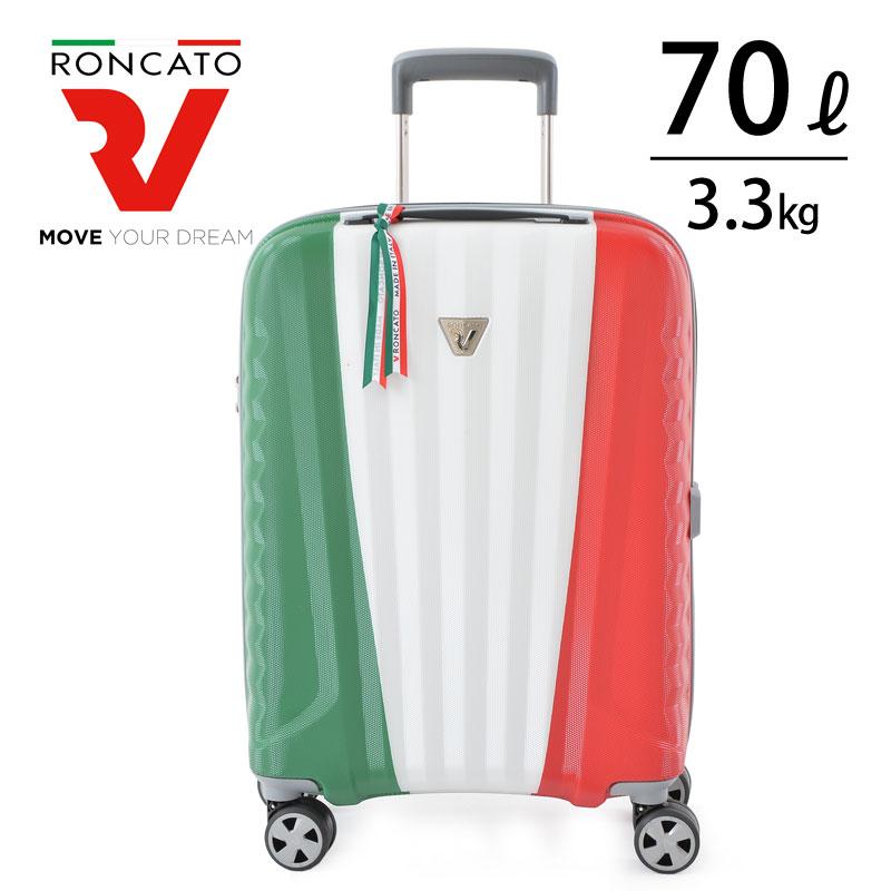 ロンカート RONCATO スーツケース 70L PREMIUM ZSL Tricolore プレミアム ジッパー スーパー ライト トリコローレ 5465 ラッピング不可