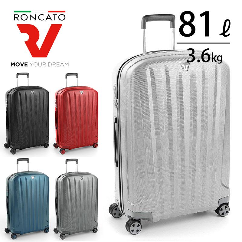 ロンカート RONCATO スーツケース 85L UNICA ユニカ 5602 ラッピング不可