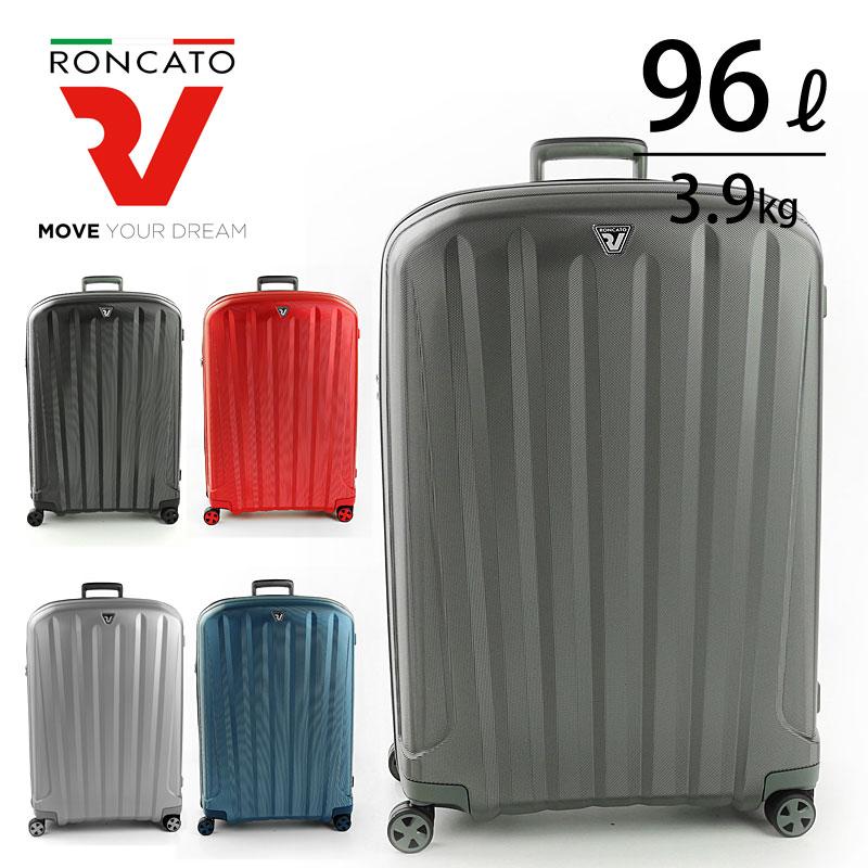 ロンカート RONCATO スーツケース 100L UNICA ユニカ 5611 ラッピング不可