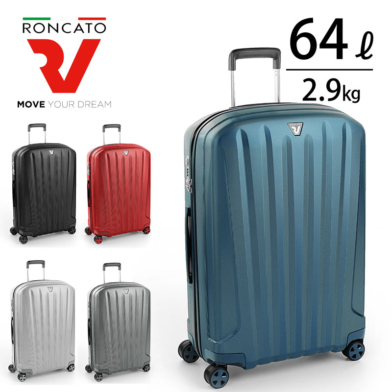 ロンカート RONCATO スーツケース 70L UNICA ユニカ 5612 ラッピング不可