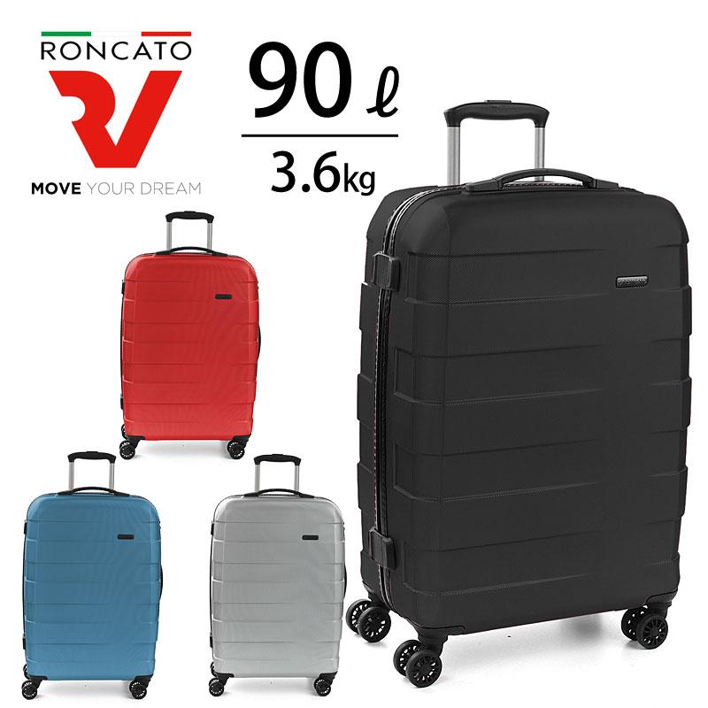 ロンカート RONCATO スーツケース 97L RV-18 アールブイ・エイティーン 5801 ラッピング不可