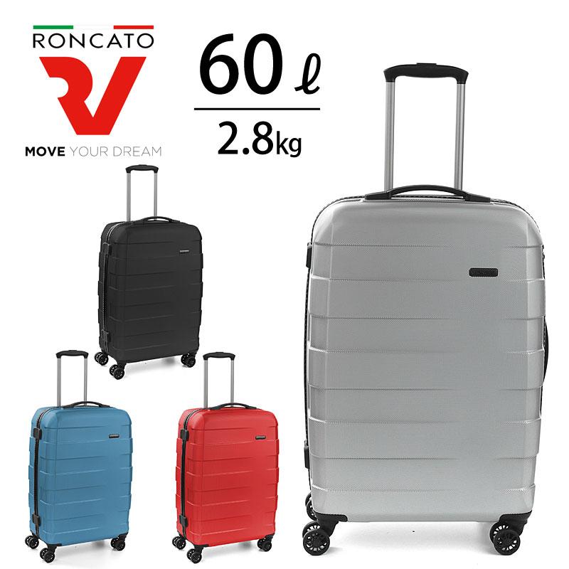 ロンカート RONCATO スーツケース 68L RV-18 アールブイ・エイティーン 5802 ラッピング不可