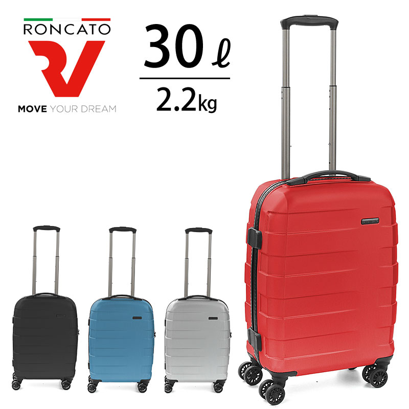 ロンカート RONCATO スーツケース 35L RV-18 アールブイ・エイティーン 5803 ラッピング不可