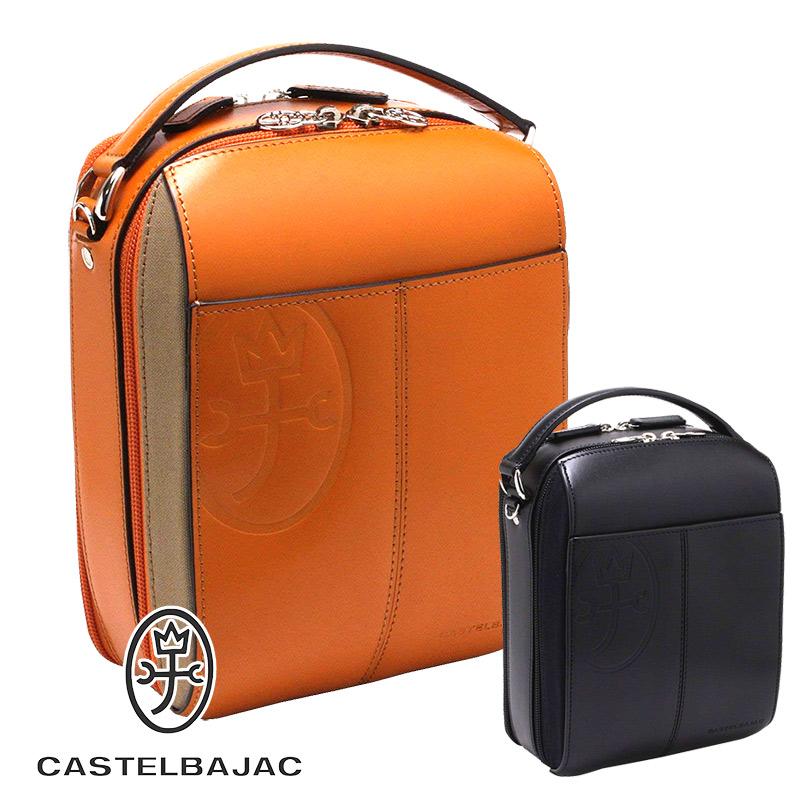 カステルバジャック CASTELBAJAC 2WAY 縦型 ショルダーバッグ ビジネスバッグ tirier トリエ 164101