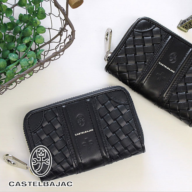 カステルバジャック CASTELBAJAC ラウンドファスナーコインケース 小銭入れ エポス 065621 メッシュ