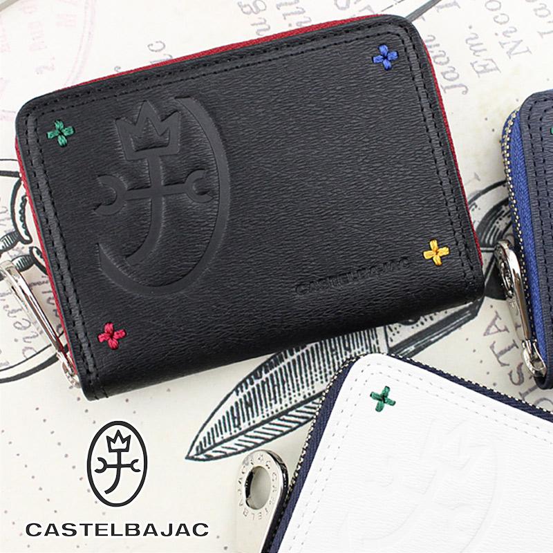 カステルバジャック CASTELBAJAC キーホルダー付き ファスナー 小銭入れ コインケース アバ 095601