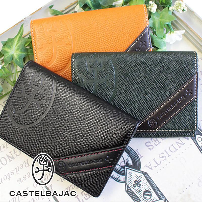 カステルバジャック CASTELBAJAC 名刺入れ カードケース ドロワット 71607【メール便配送商品】